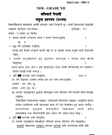 Class 12 Model Questions (Compulsory Nepali).pdf